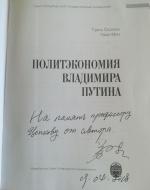 Politekonomiya-vvp-2.jpg