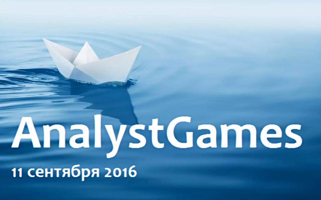 Analyst Games