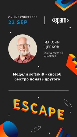 Escape-promo.jpg