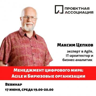 AgileTealOrg-ProjectClub-2020-06-adv.jpeg